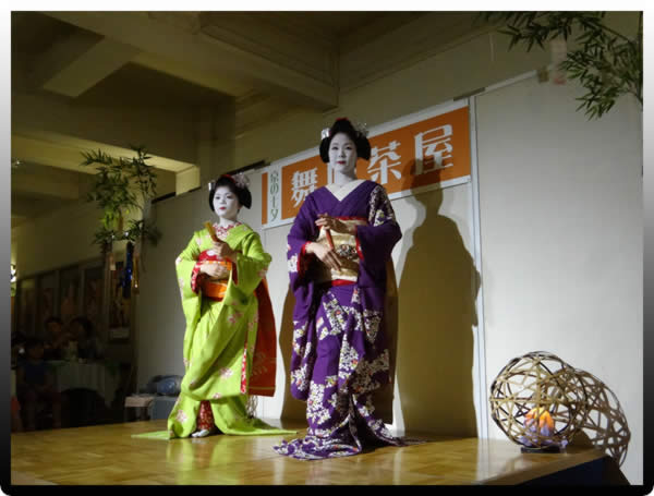 spectacle de Geisha